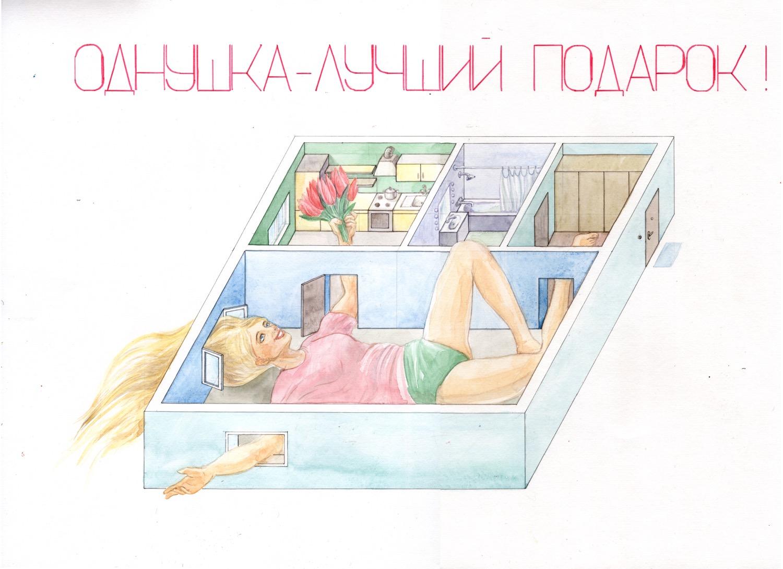 a6_kolesnikova copy