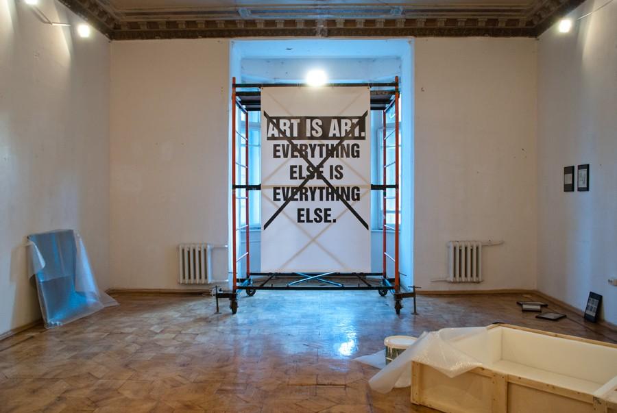 "Проект Арсения Жиляева ""Спаси свет"" в Random Gallery, Москва, октябрь 2013 // Фото: Ольга Данилкина"