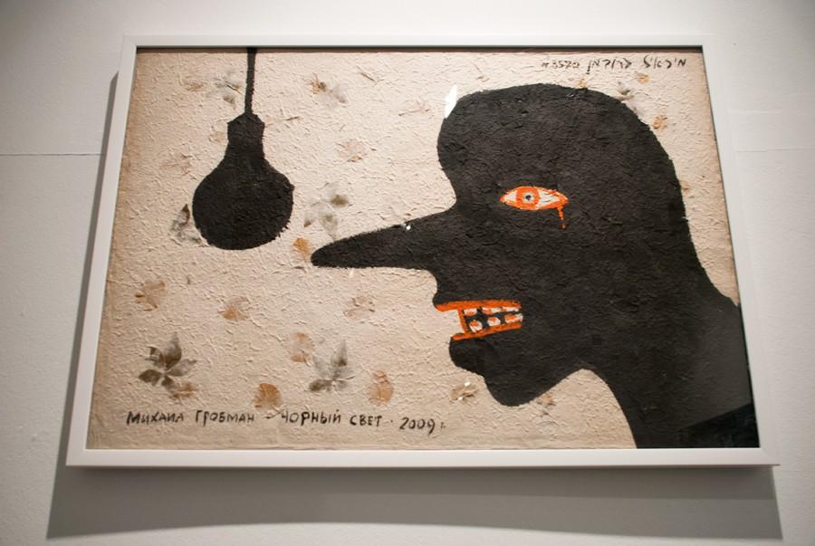 Михаил Гробман « 4 выставки», раздел «Гробман: после искусства», ММСИ, Москва, 2013 // Фото: Ольга Данилкина