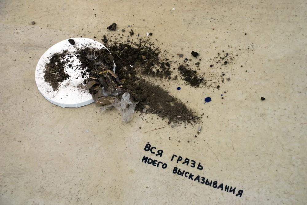 """Группа """"ЕлиКука"""", фрагмент выставки Bad / Good в галерее """"Артберлога"""", Москва, 2011 // Фото: Ольга Данилкина"""
