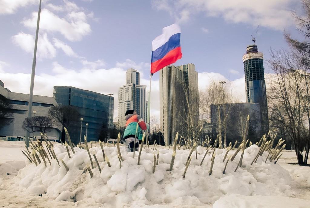 Слава PTRK. Изоляция. Екатеринбург, 2014