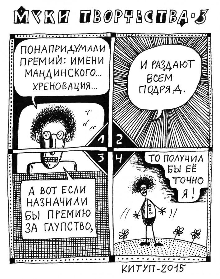 artbuzzinnov-01