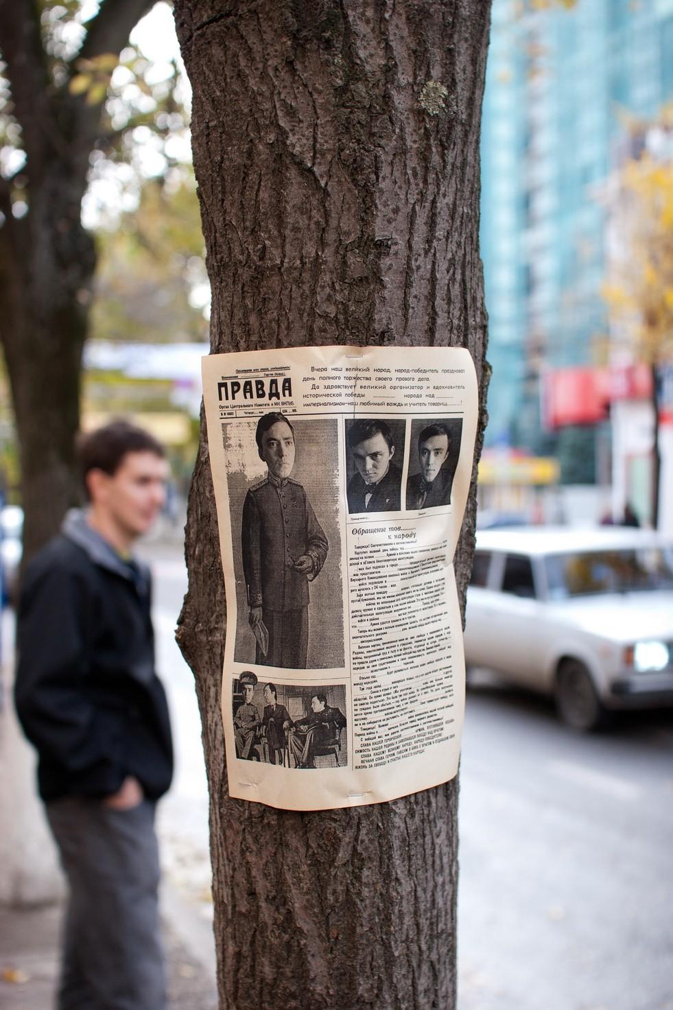 Газета Александра Раевского (Кишенёв). 2010