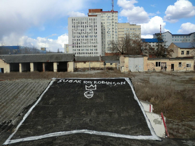 Работа Сергея Таушанова и Дениса Серенко. 2012