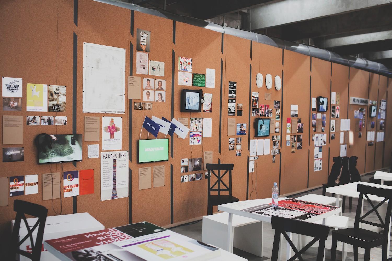 «Открытые системы. Опыты художественной самоорганизации в России. 2000–2015», Москва, музей современного искусства «Гараж», 2015 // Фото: музей «Гараж»