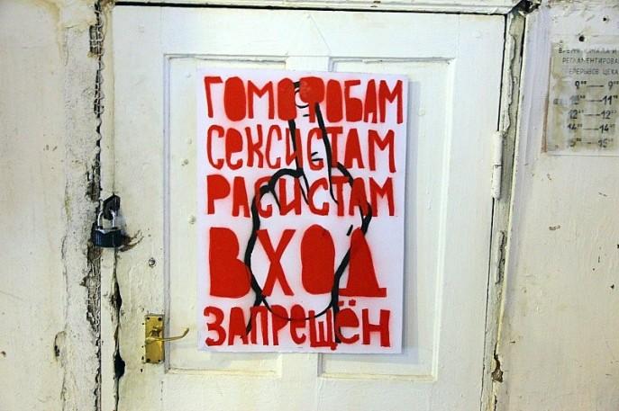 Фестиваль активистского искусства «МедиаУдар» – 3