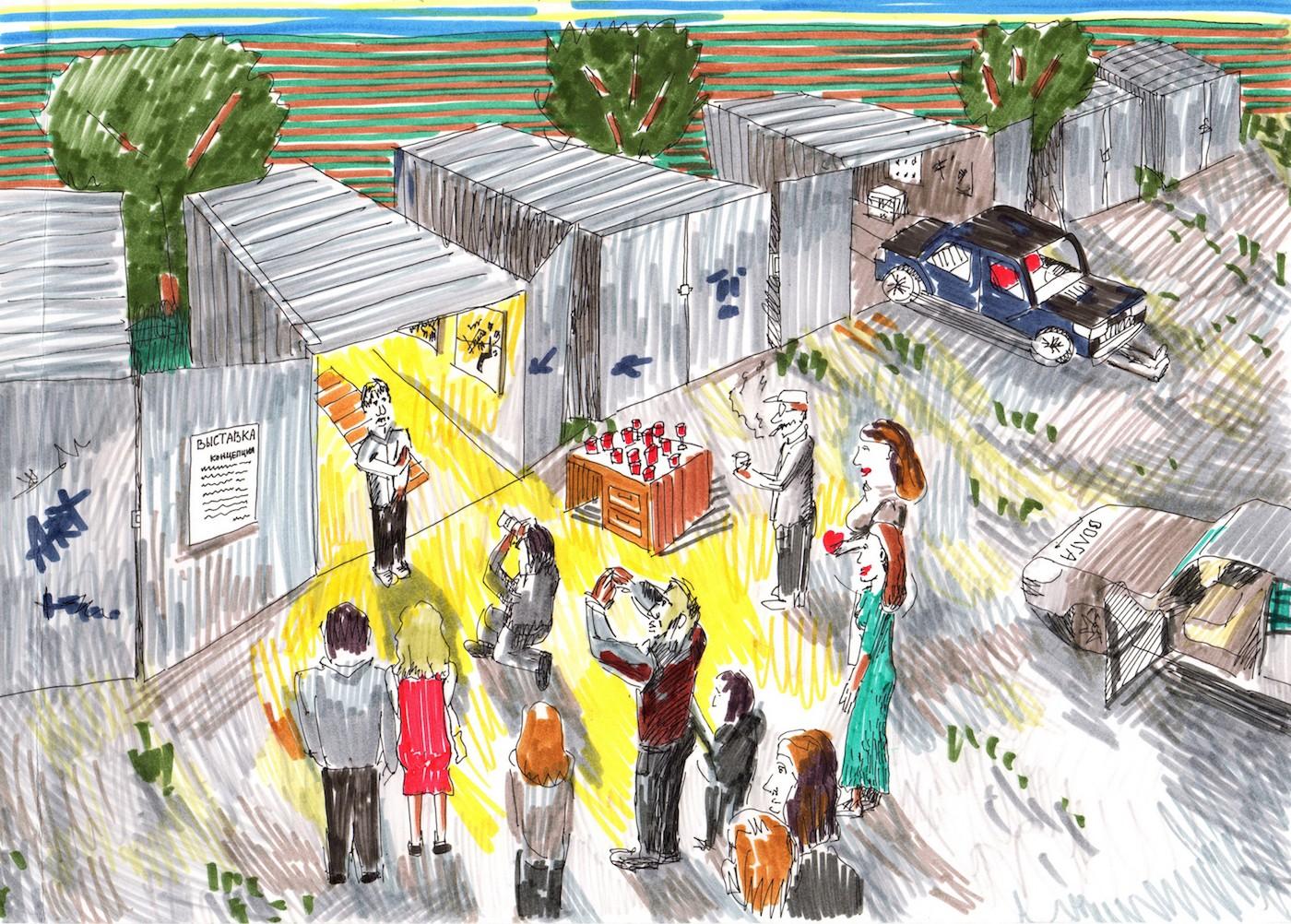 Группировка ЗИП. Из проекта «В пути. Инструкция по самоорганизации», 2015