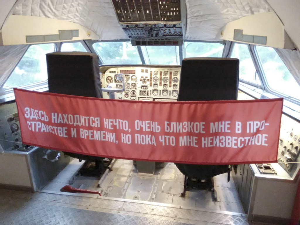mikheeva_yak-42-04