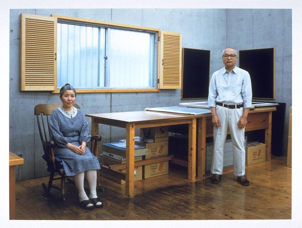 Kyoko and Tomoharu Murakami, Tokyo, 1991