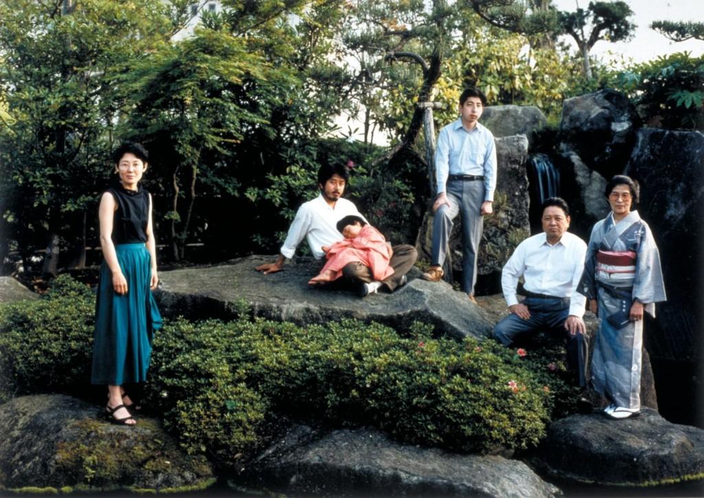 The Shimada Family, Yamaguchi, Japan, 1986