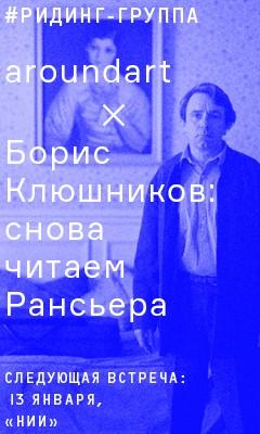 banner_ransyer_2