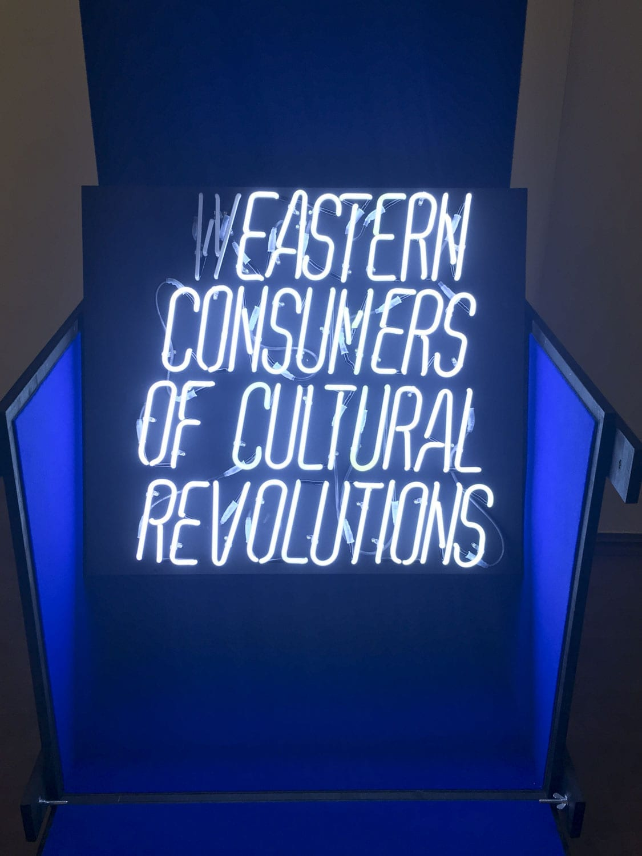 Сергей Шабохин. We Stern Consumerrs of Cultural Revolutions.