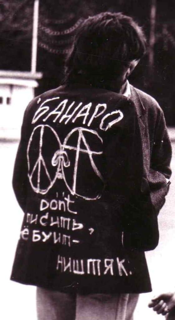Вадим Коссович (лидер «Группы им. Бюста») в своей узнаваемой куртке на Квадрате. Волгоград, 1990