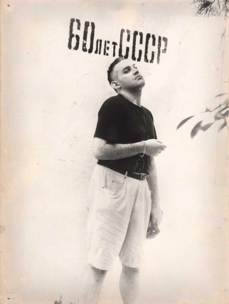 Олег Мавроматти