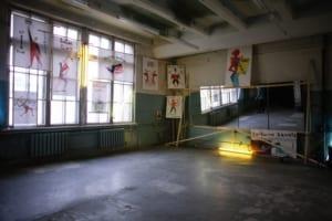4-я Уральская индустриальная биеннале