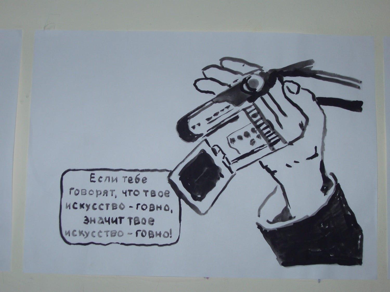 Выставка Владимира Логутова «PLAY/ ИЛИ ШКОЛА МОЛОДОГО ВИДЕОХУДОЖНИКА. Центр действия «Нога», 2005