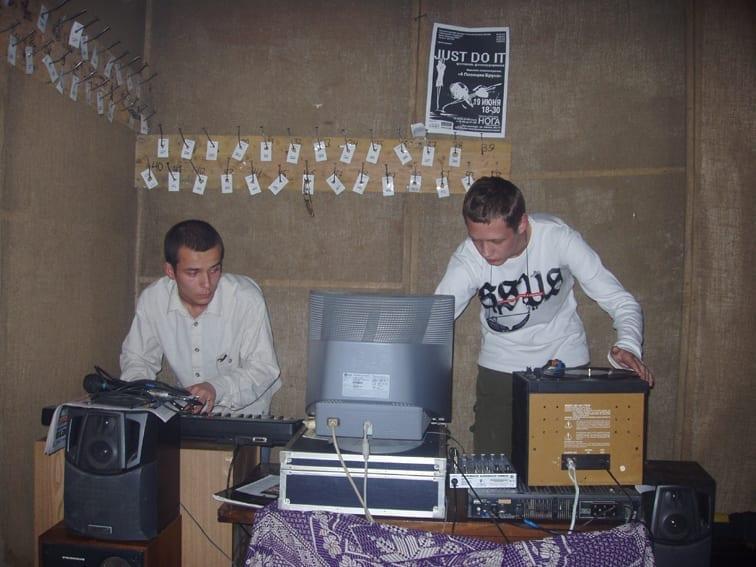 Группа «4 Позиции Бруно» на фетивале JUSTDOIT. Центр действия «Нога», 2005