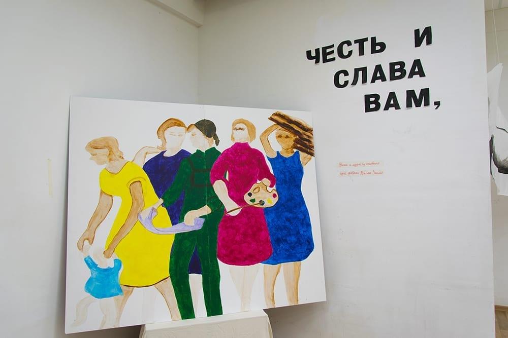 Фреска и лозунг из основного цеха фабрики Красное Знамя