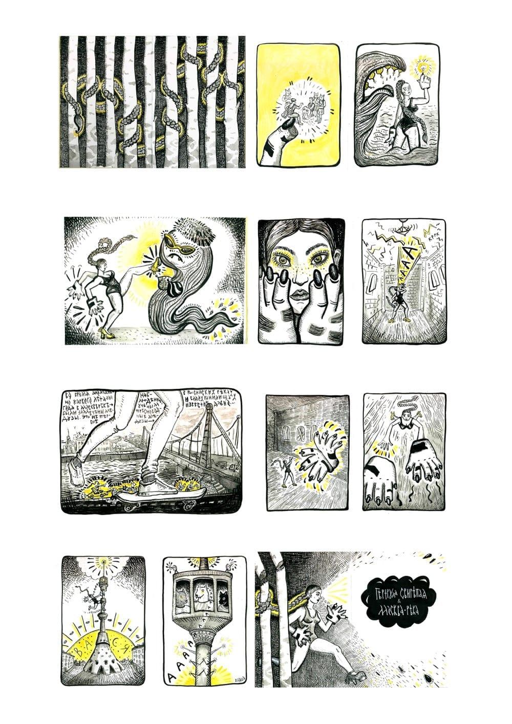 Ульяна Подкорытова. Графика для проекта Single copy, инициированного библиотекой музея «Гараж». 2017