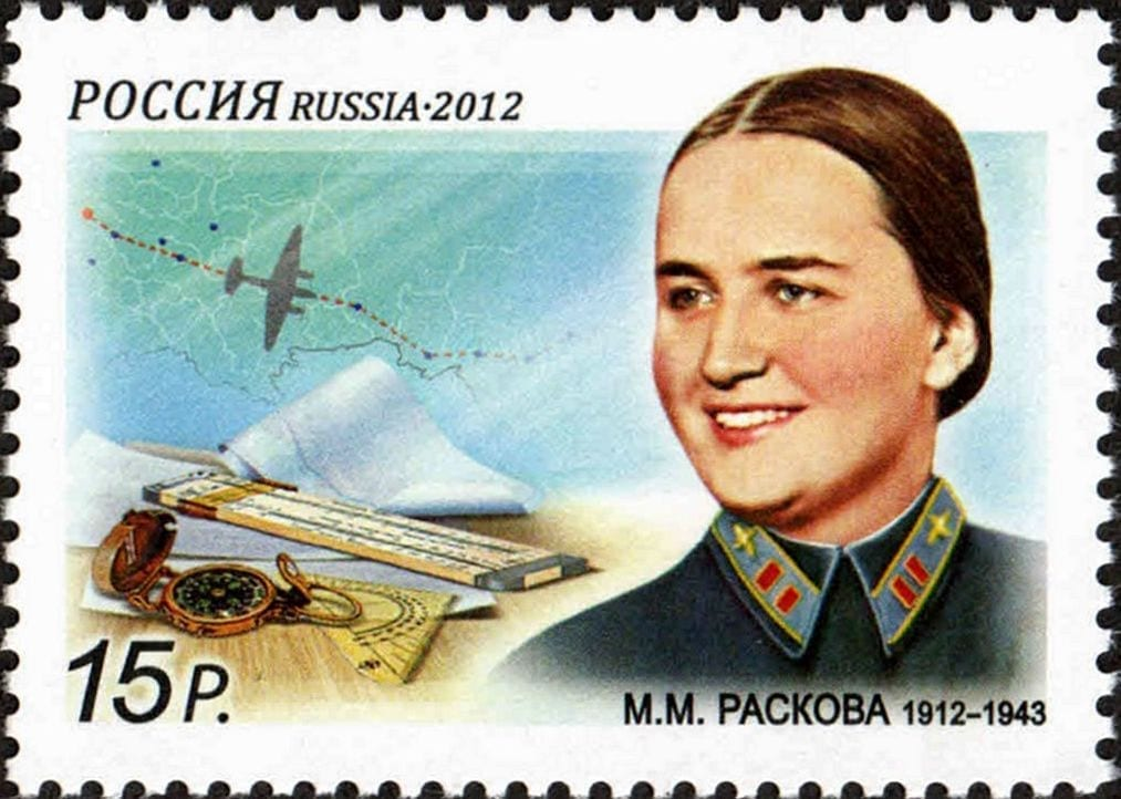 Российская почтовая марка, посвященная Марине Расковой, 2012.