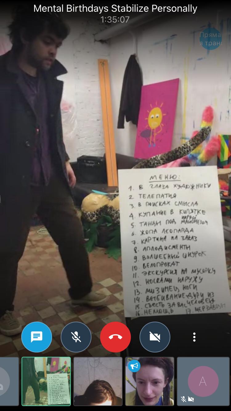 Ели Куки /Стол заказов/