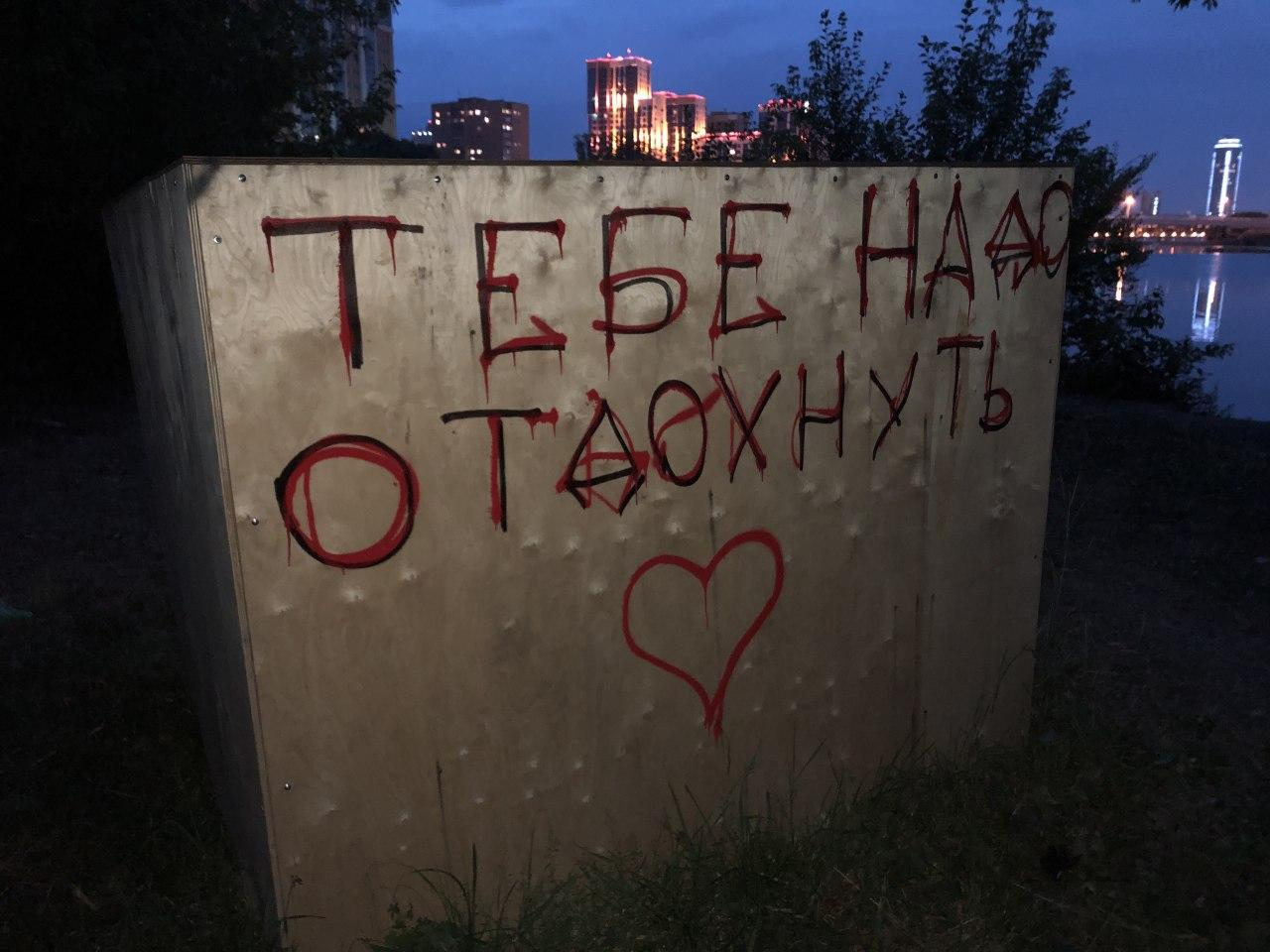 лига_от_ани_1