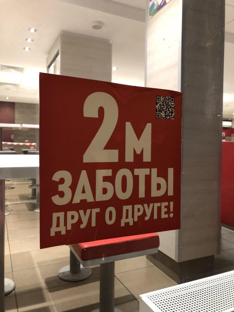 лига_от_ани_2