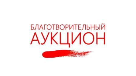 афиша final